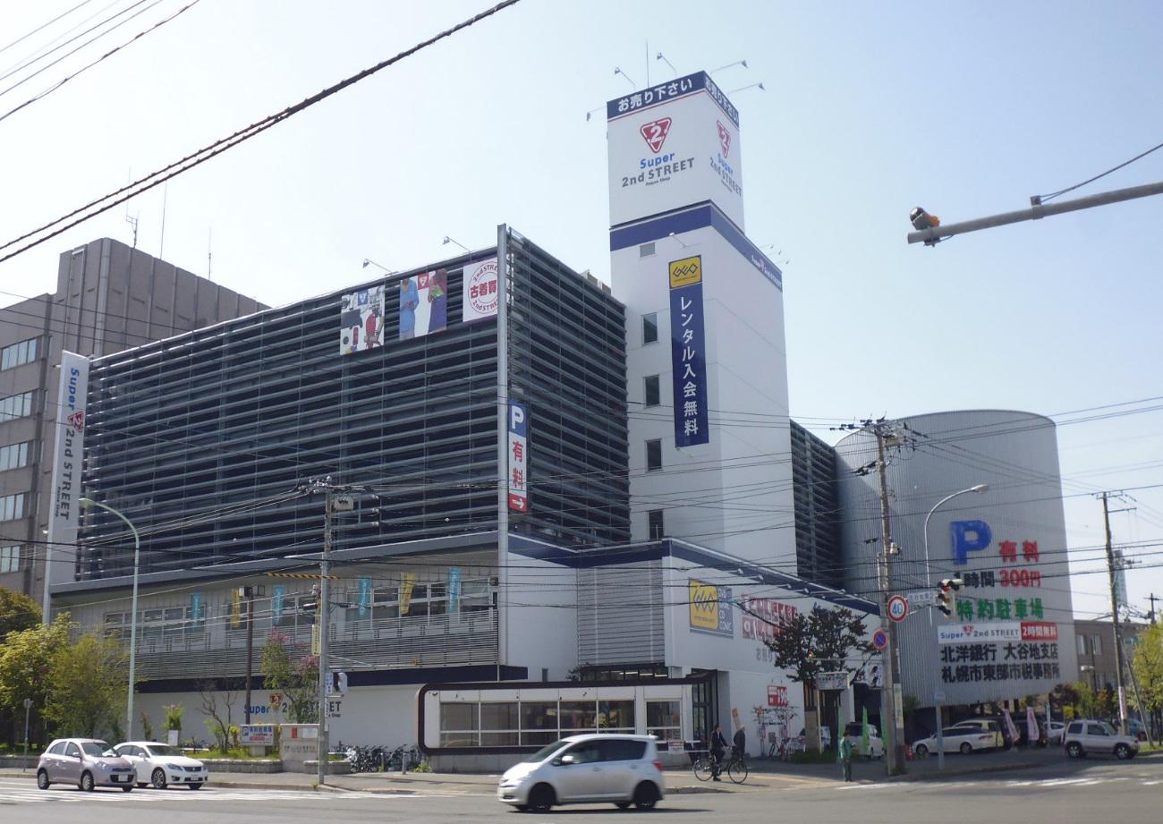 公社 札幌 振興